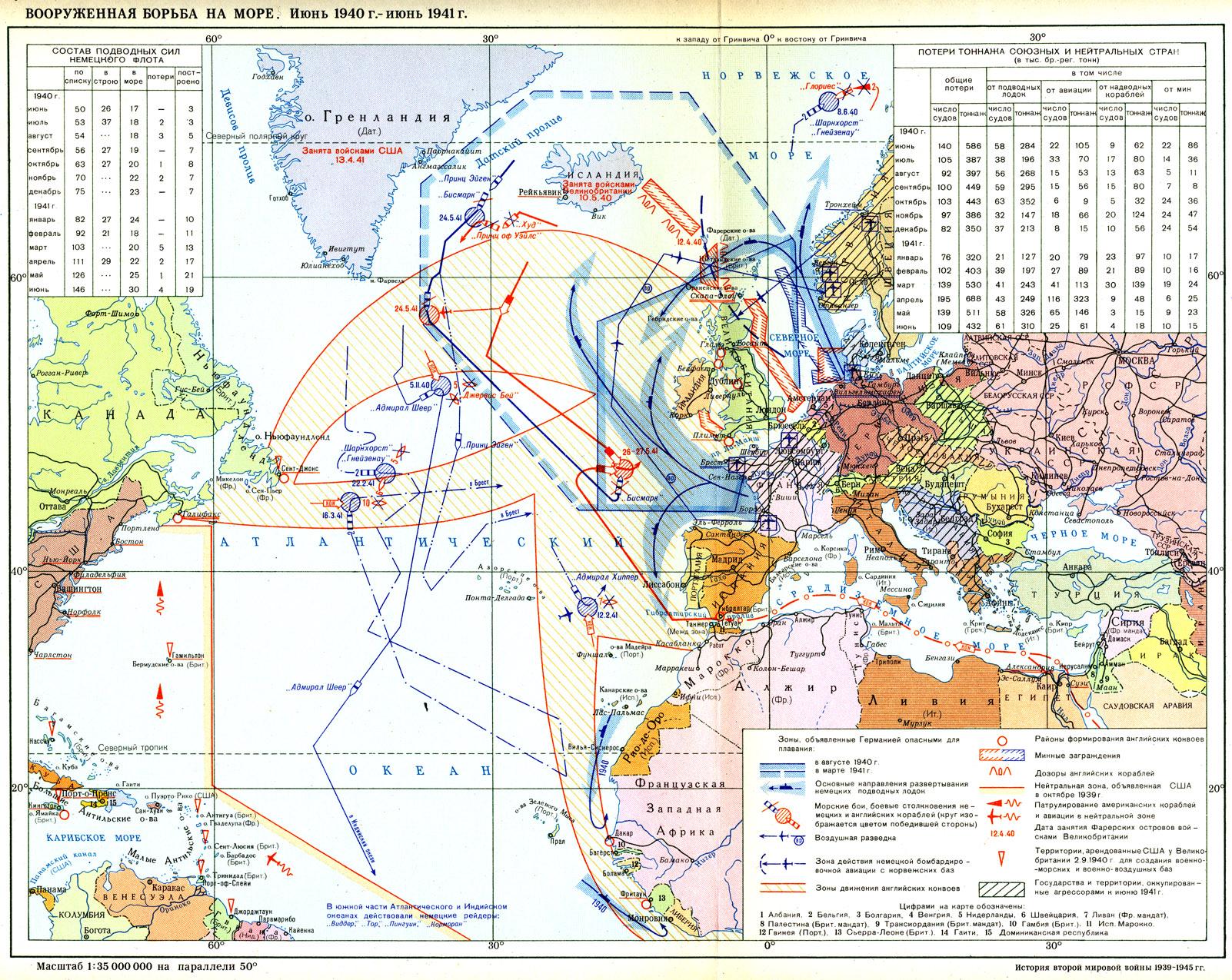 Карта Европы 1940 Г - downloaddj: http://downloaddj215.weebly.com/blog/karta-evropi-1940-g