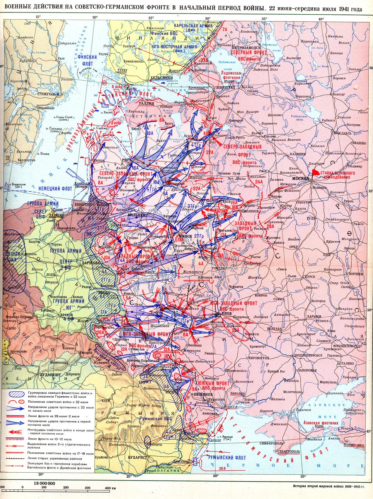 карты по великой отечественной войне помощью