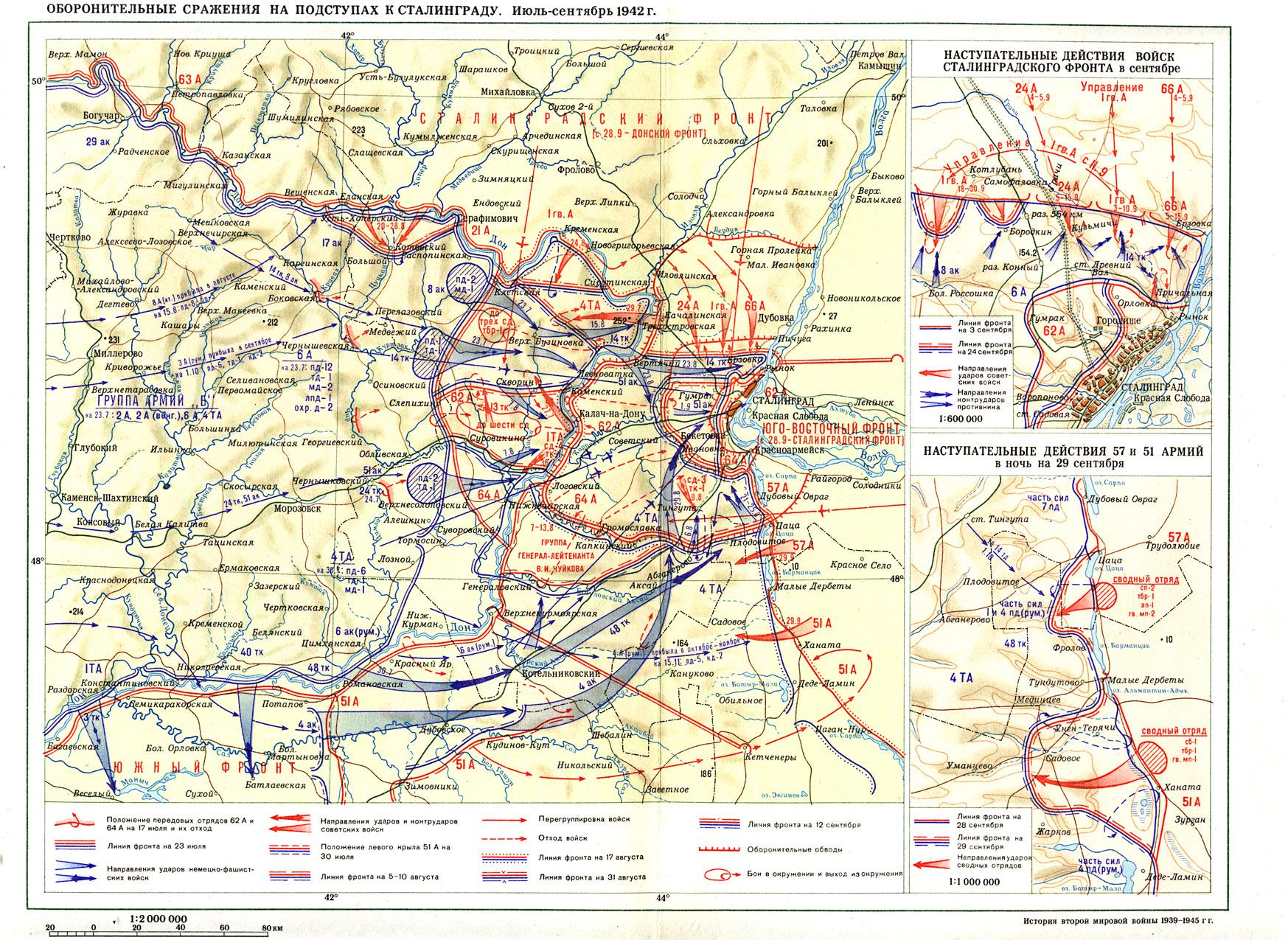 Немецкие Военные Карты Второй Мировой Войны Онлайн