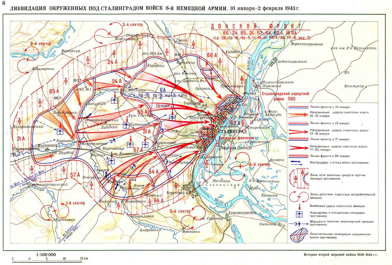 Схема битвы по городу