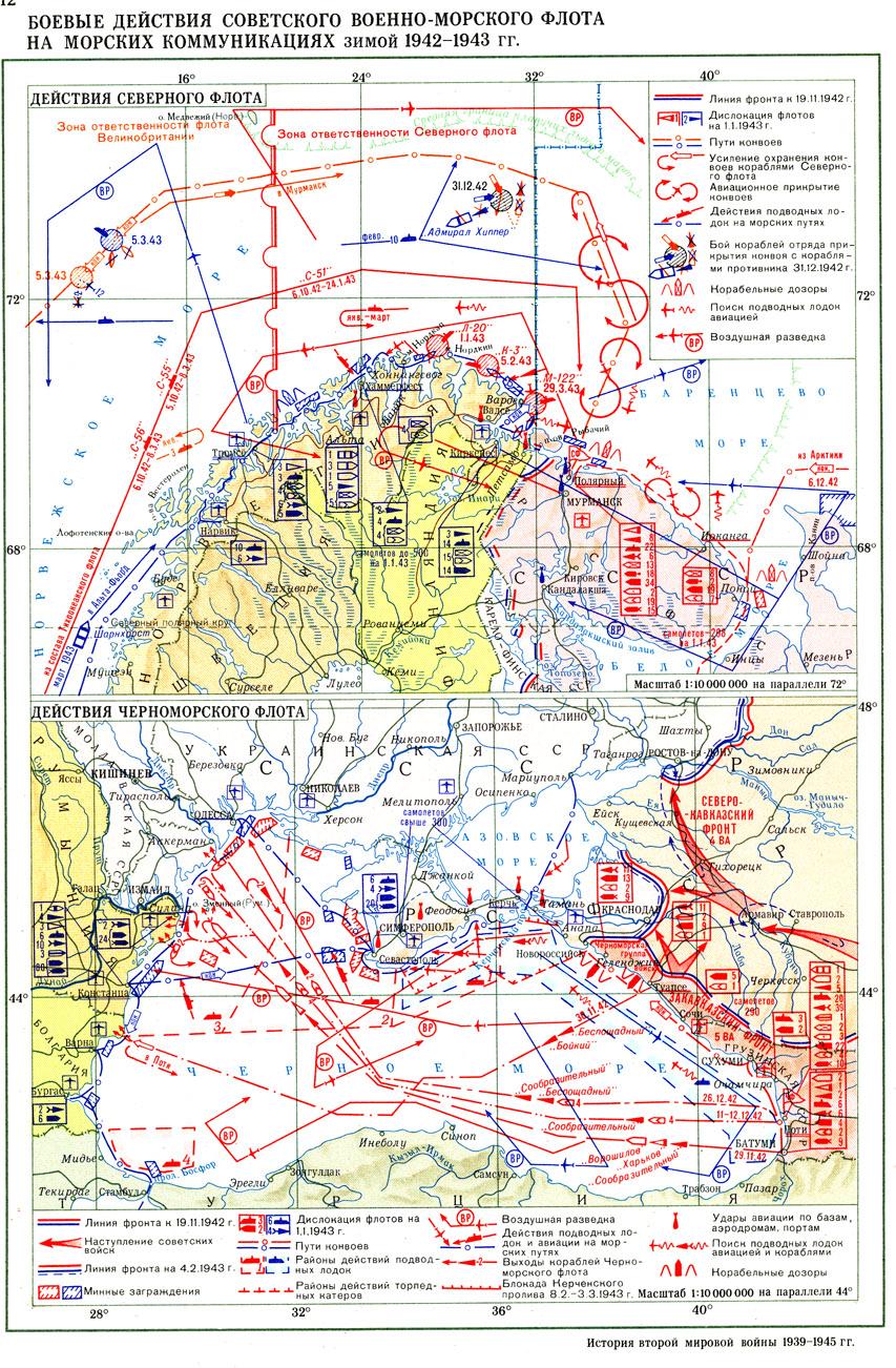 схема обороны брянска 43 год