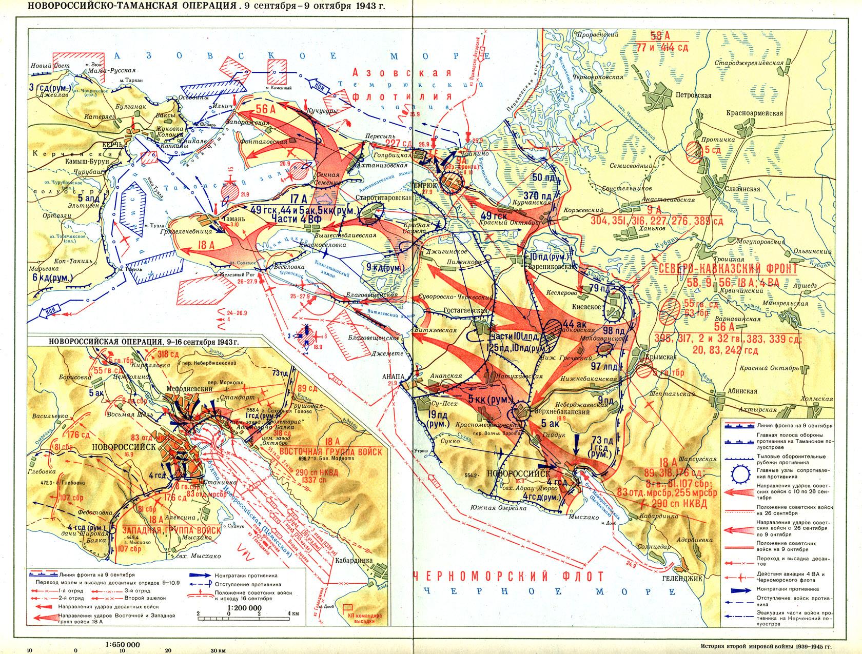 Войск 6 й немецкой армии 10 января