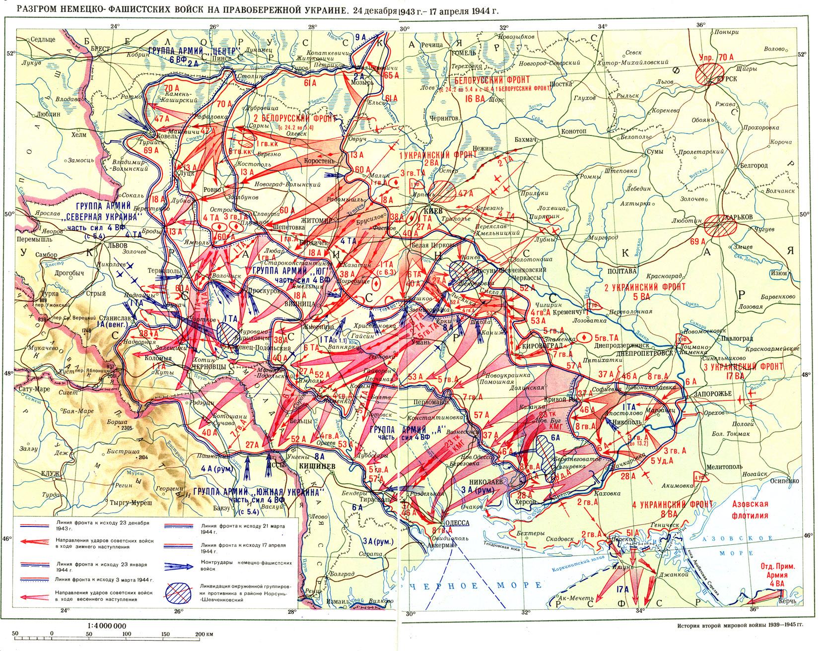 зарегистрирована на: вов на кировоградщене 1941-1945 украина занятиях спортом термобелье